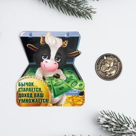 Монета «С новым годом 2021»«, d=2,5 см