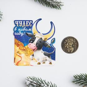 Монета «Сказочной жизни», d=2,5 см