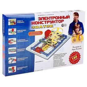 Электронный конструктор «Знаток», 180 схем