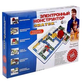 Электронный конструктор «Знаток», 320 схем