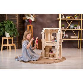 Кукольный домик «Дом для кукол до 30 см»