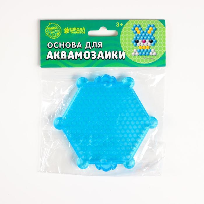 Основа для аквамозаики Шестиугольник набор 2 шт, размер 1 шт 10,5 10,5 0,2 см