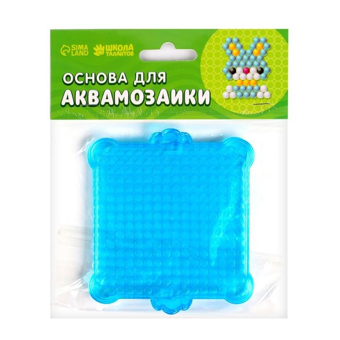 Основа для аквамозаики Прямоугольник набор 2 шт, размер 1 шт 8,5 9,5 0,2 см