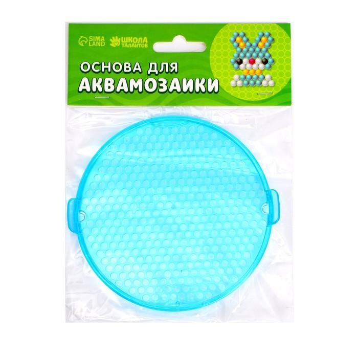 Основа для аквамозаики Круг 11,3 11,7 0,3 см