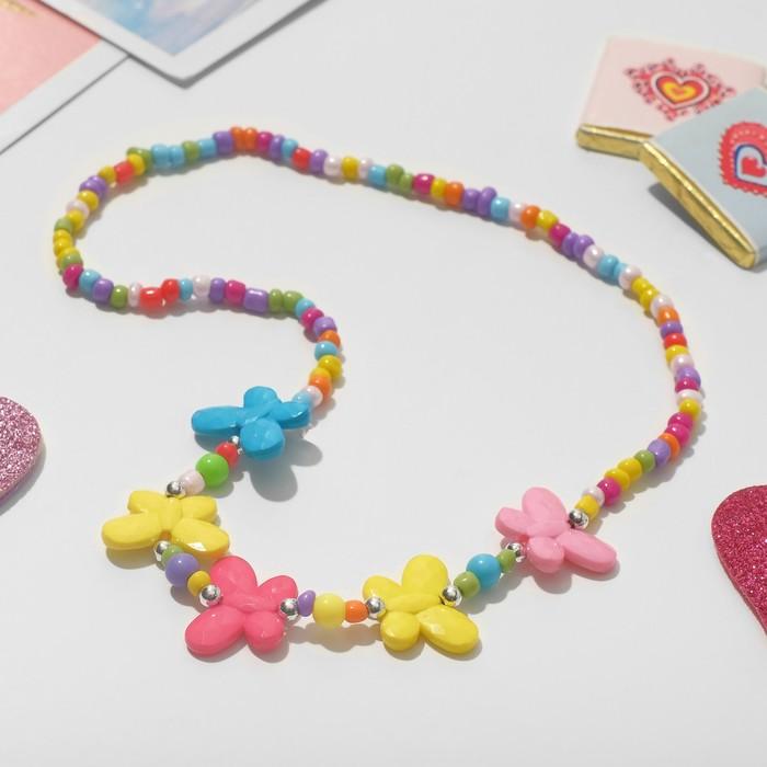 Бусы детские Выбражулька бабочки матовые, цветные