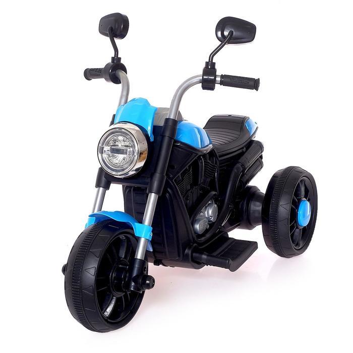 Электромобиль Байк, цвет синий