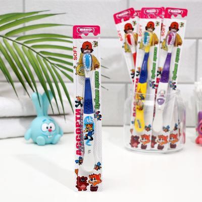 Детская зубная щётка «Ассорти»,двухкомпонентная ручка, мягкая щетина - Фото 1