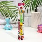 Детская зубная щётка «Ассорти»,двухкомпонентная ручка, мягкая щетина - Фото 4