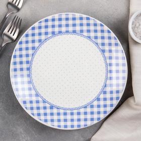Тарелка мелкая «Шотландка», d=22 см