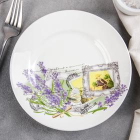 Тарелка мелкая «Лаванда», d=17,5 см