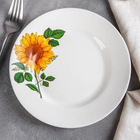 Тарелка мелкая «Подсолнух», d=17,5 см