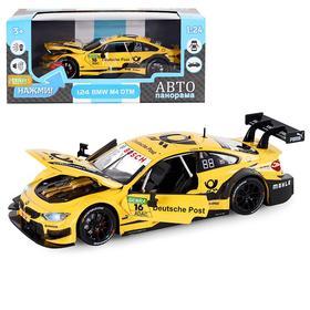 Машина металлическая BMW M4 1:24, открываются передние двери и капот, свободный ход колёс, световые и звуковые эффекты, цвет жёлтый
