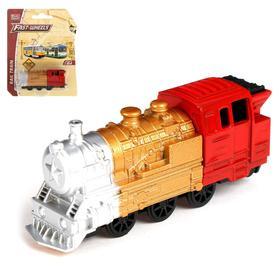 Поезд металлический «Классика», масштаб 1:64