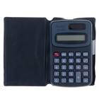 Калькулятор карманный, 8-разрядный, KC-888, двойное питание