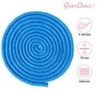Скакалка для гимнастики 3 м, цвет синий