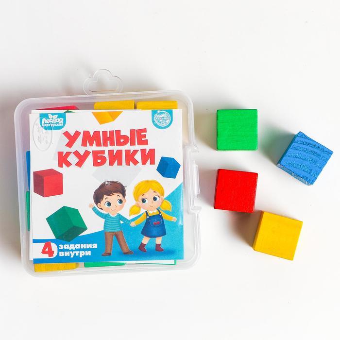 Конструктор Умные кубики