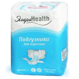 Подгузники для взрослых ЭлараHEALTH - L, 10шт