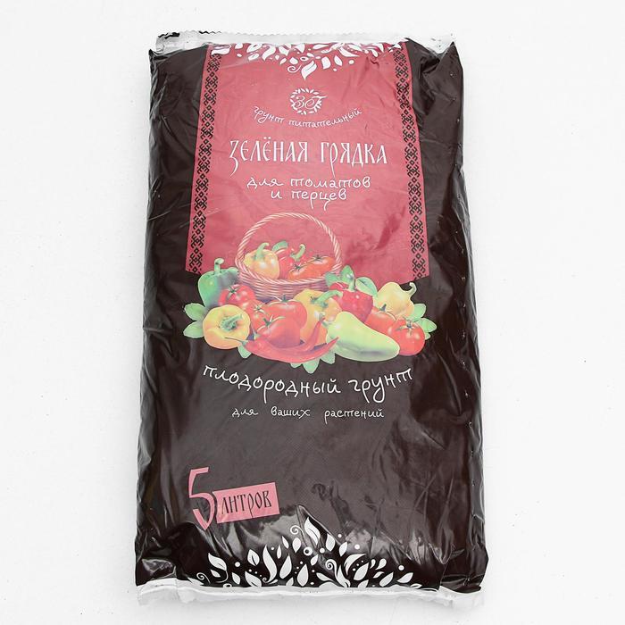 """Грунт для рассады томатов и перцев """"Зеленая грядка"""", 5 л"""