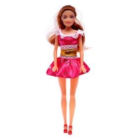 """Кукла модная """"Моя любимая кукла"""" в платье, МИКС"""