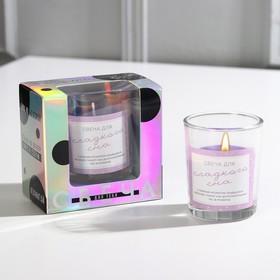 Свеча в голографической коробке «Свеча для сладкого сна», 8,3 х 5,3 х 8,3 см Ош