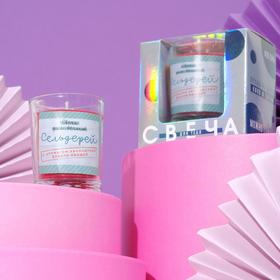 Свеча в голографической коробке «Свеча для веганов», 8,3 х 5,3 х 8,3 см Ош
