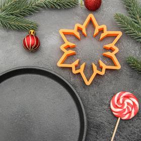 Форма для пряников Lubimova «Снежинка», 11 см, цвет оранжевый