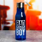 "Бутылка для воды ""Bad boy"", 650 мл"