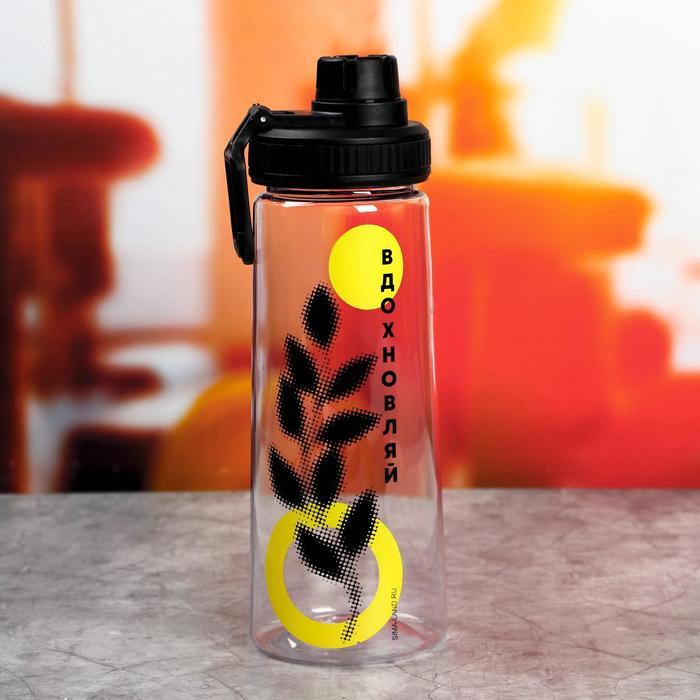 """Бутылка """"Вдохновляй"""", 750 мл"""