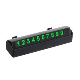 Табличка для номера телефона Cartage, люминесцентные цифры, черный Ош