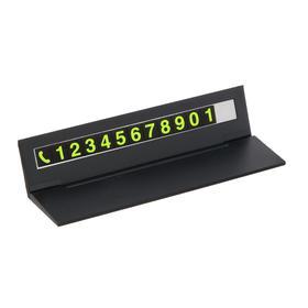 Табличка для номера телефона Cartage, 'книжка', люминесцентные цифры, черный Ош