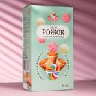 Вафельные рожки цветные h11 см, d=4.8 см, 27 шт