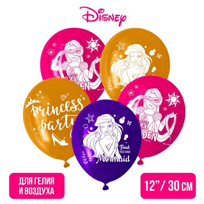 """Воздушные шары """"Princess party"""", Принцессы (набор 25 шт) 12 дюйм"""