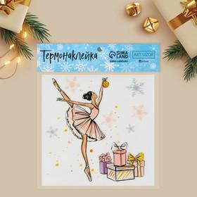 купить Термонаклейка Балерина, 15 15 см