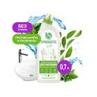 Средство биоразлагаемое для мытья сантехники Synergetic «Зелёная сила», чайное дерево и эвкалипт, 0,7 л