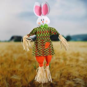 Огородное пугало «Заяц», h = 70 см, МИКС Ош