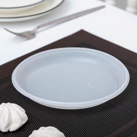 Набор одноразовых тарелок, d=17 см, 10 шт/уп, цвет белый