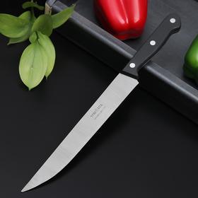 Нож кухонный «Европа», универсальный, лезвие 20 см
