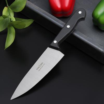 Нож кухонный «Европа», поварской, лезвие 16 см - Фото 1