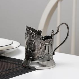 Подстаканник «Пётр и Феврония», никелированный, с чернением