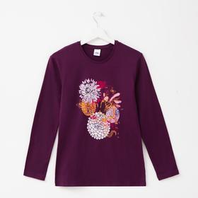 Лонгслив женский, цвет тёмно-фиолетовый, размер 50 Ош