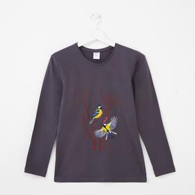 Лонгслив женский, цвет тёмно-серый, размер 52 Ош