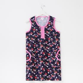 Туника женская, цвет розовый/цветы, размер 58 Ош
