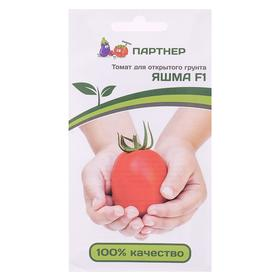 "Семена Томат ""Яшма"", F1, 0.1 гр."