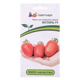"""Семена Томат """"Янтарь"""", F1, 0,1 г"""