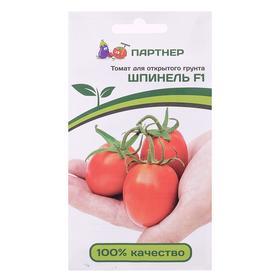 "Семена Томат ""Шпинель"", F1, 0,1 гр ."