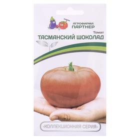 "Семена Томат ""Тасманский Шоколад"",  F1, 10 шт"