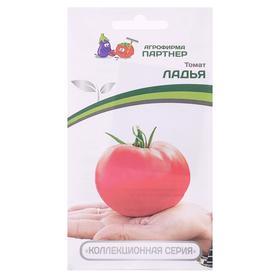 """Семена Томат """"Ладья"""", 10 шт"""