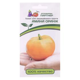 "Семена Томат ""Амана Оранж"", 10 шт"