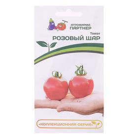 "Семена Томат ""Розовый Шар"",10 шт"
