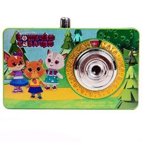 Фотоаппарат-проектор «Кошечки-Собачки» Ош